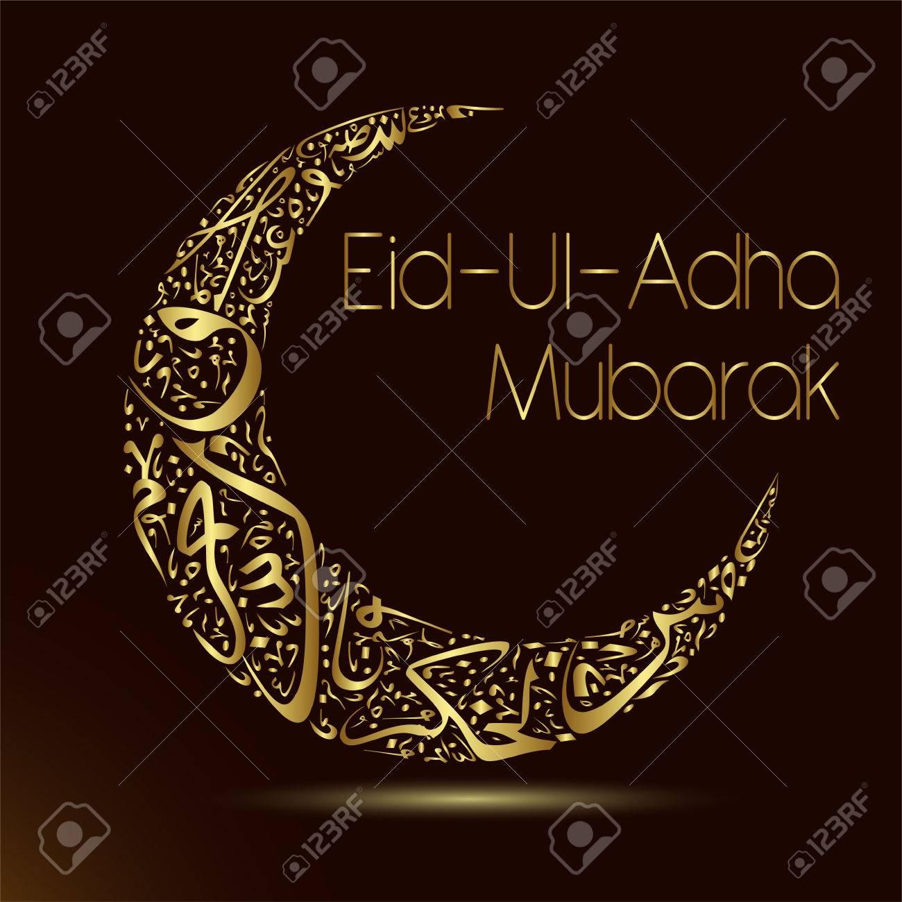 Eid Ul Adha Mubarak Royalty Free Cliparts Vectors And Stock Illustration Image 34910358