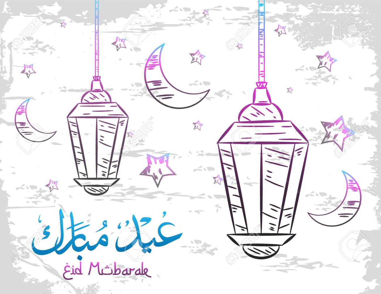 Eid mubarak greeting card on doodle style - 168266530