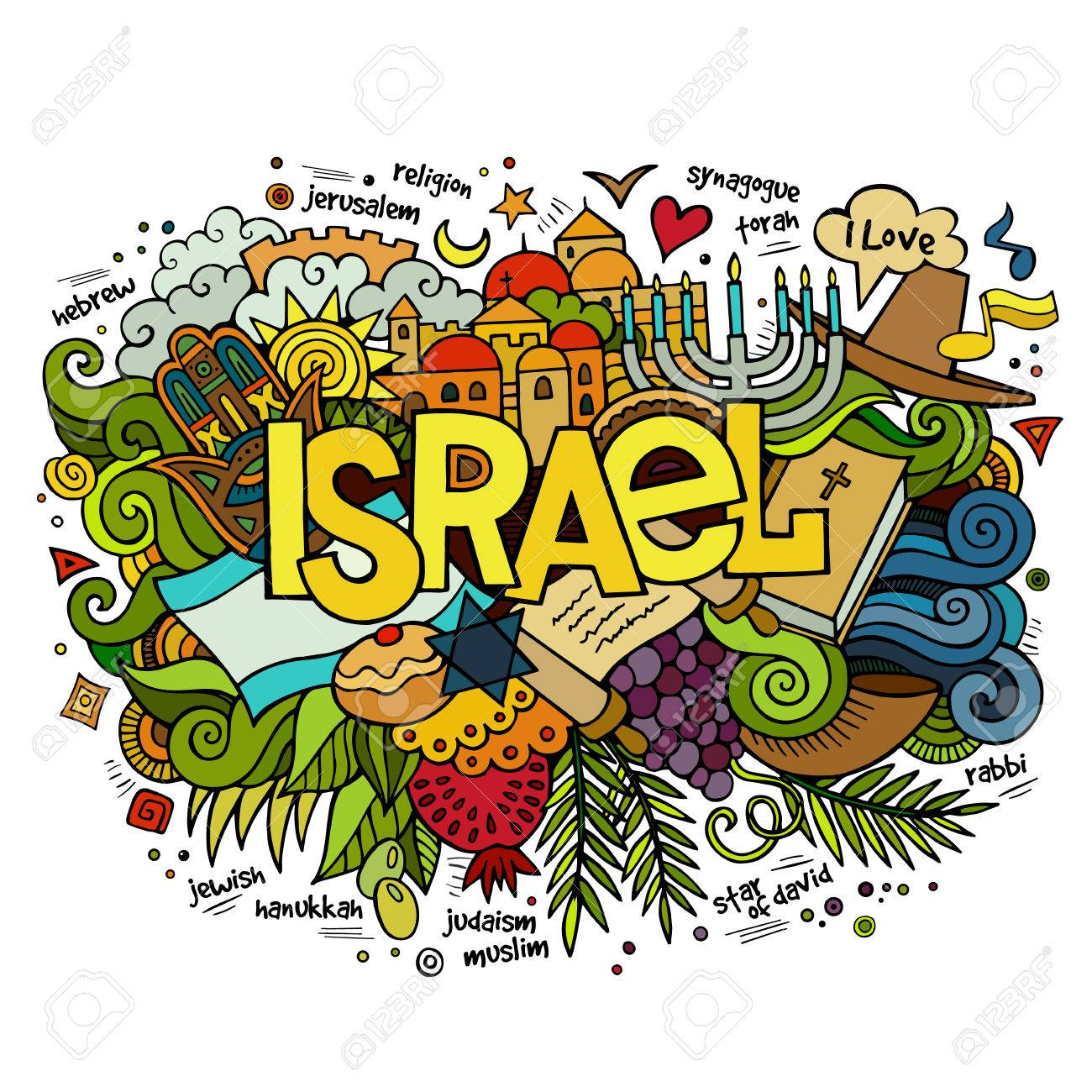 Israel hand lettering and doodles elements and symbols background. Vector hand drawn illustration - 42833627
