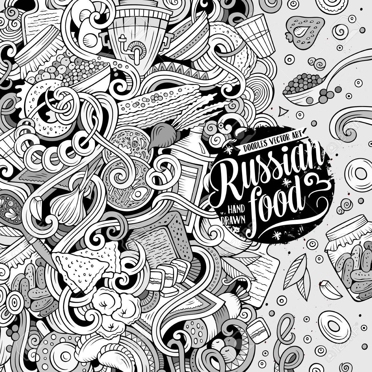Los Doodles Lindos De La Historieta Dan El Diseño Ruso Dibujado Del ...