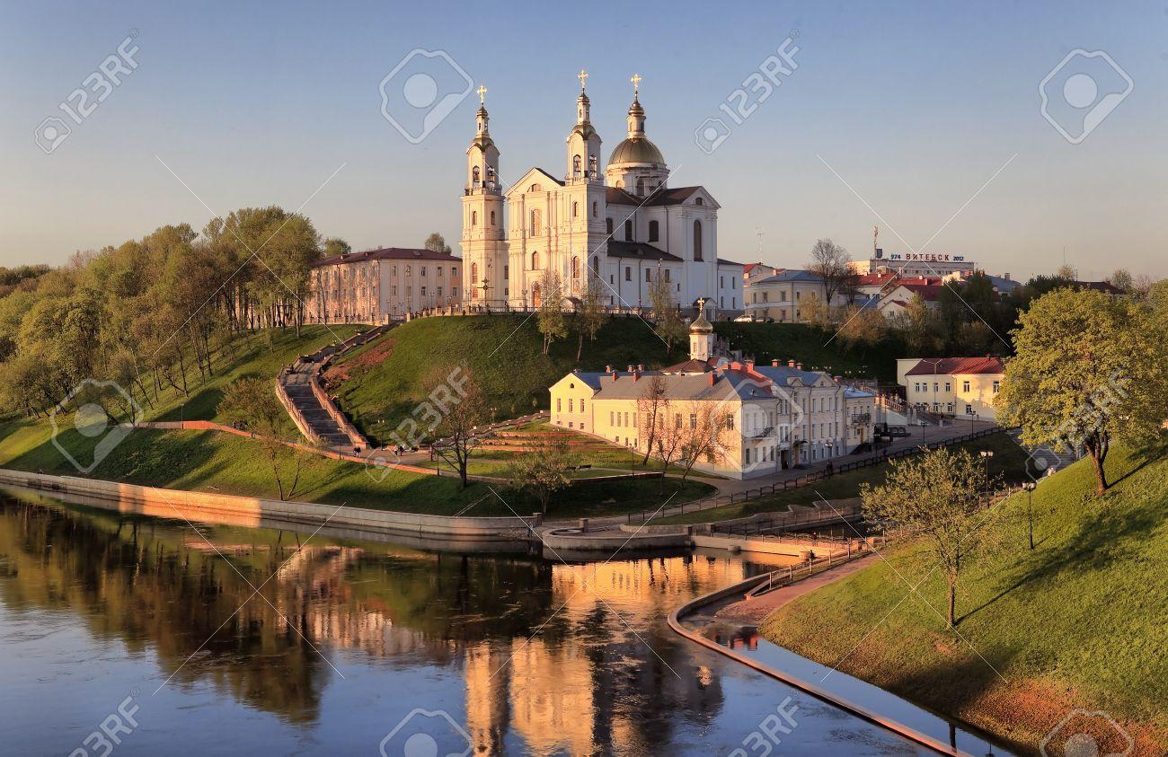 Immagini Stock - Vista Della Città Di Vitebsk, Bielorussia Image 13809369.