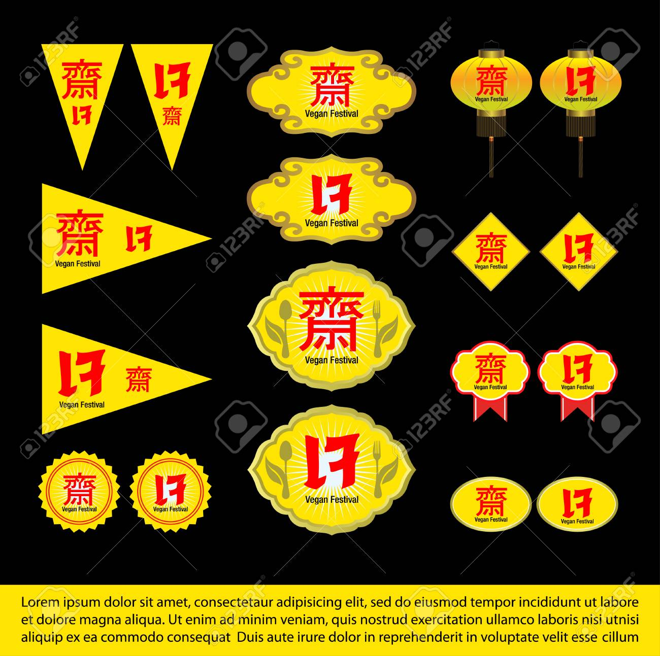 Chinese Vegetarian Festival symbol, label, and flag - 87779514