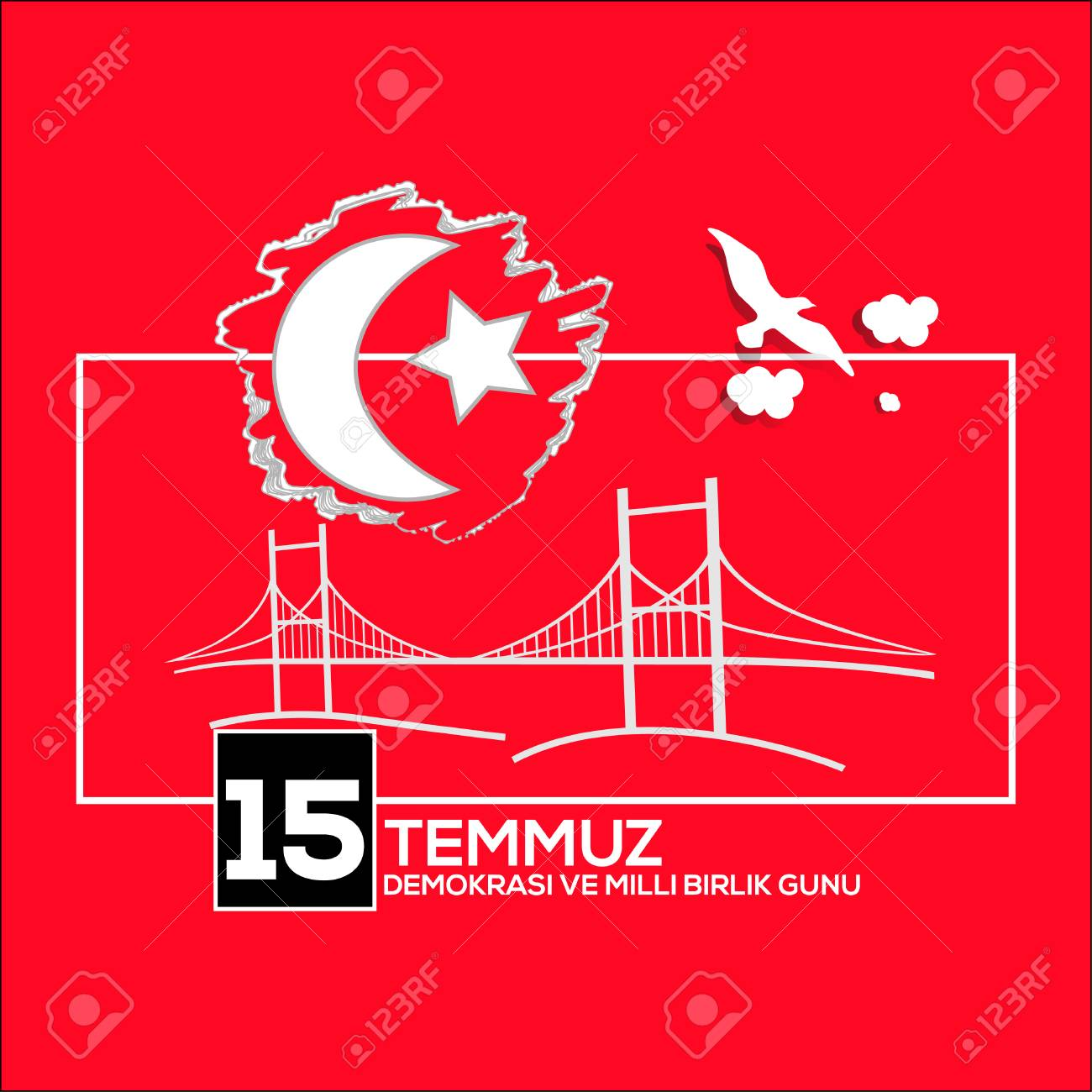 Vector Illustration 15 Temmuz Demokrasi Ve Milli Birlik Gunu