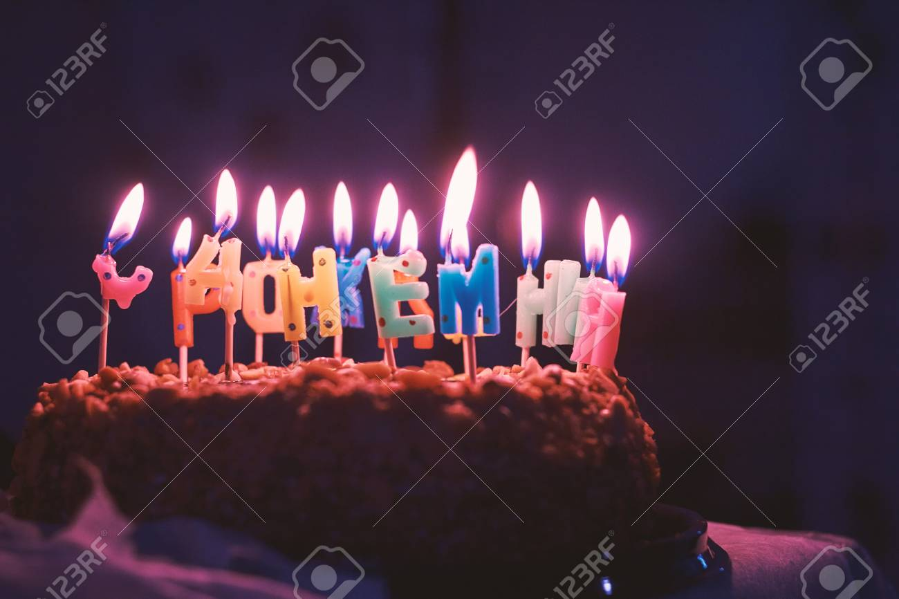 Delicious Childrens Chocolate Birthday Cake Stock Photo