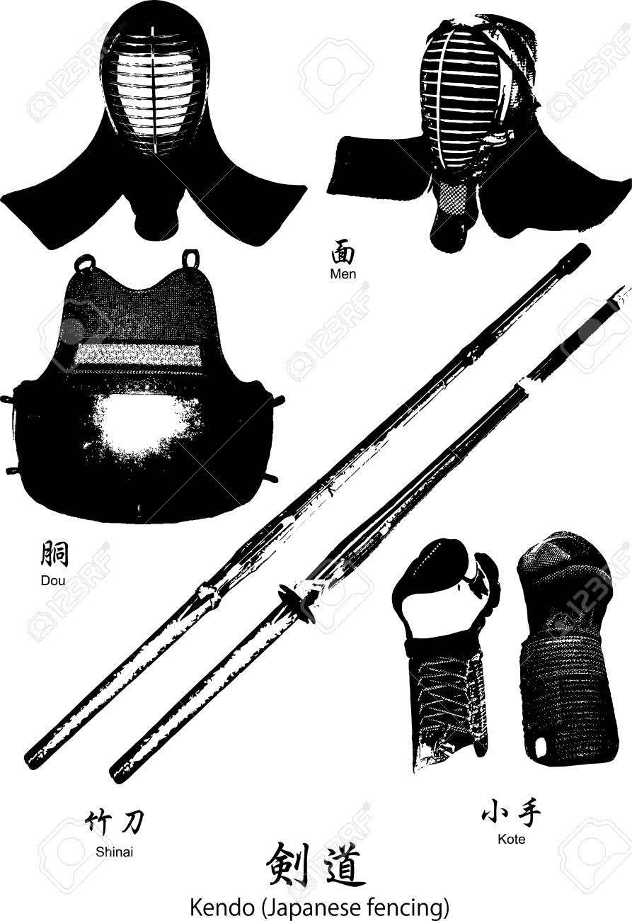 剣道 剣道 イラスト集のイラスト素材ベクタ Image 91478705
