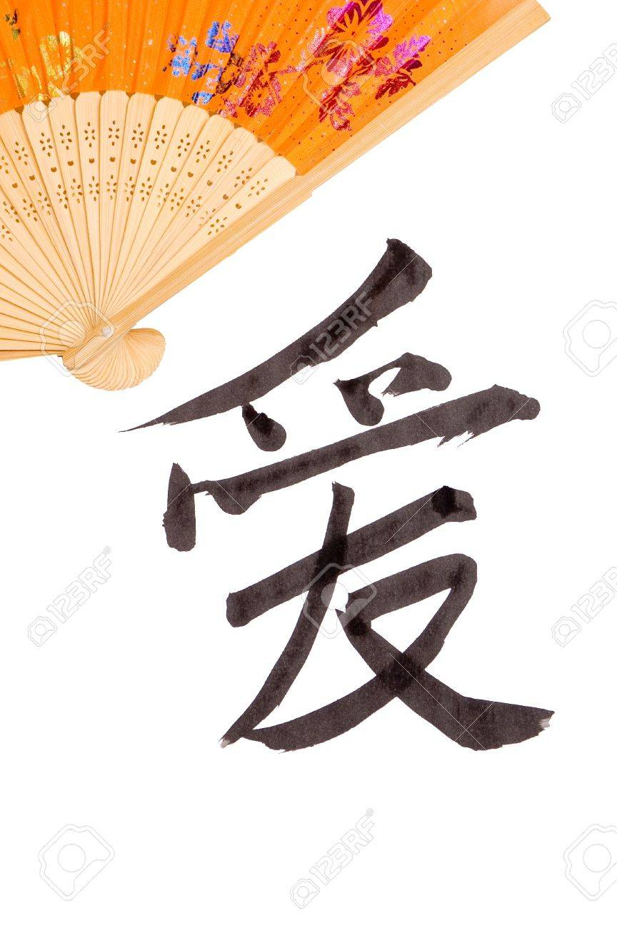Chinese characters ancient art of writing using ink and brush chinese characters ancient art of writing using ink and brush chinese word ai buycottarizona
