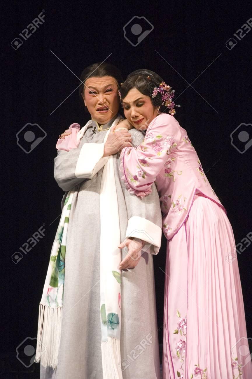 CHINA, SHENZHEN - OCTOBER 28: classic Chinese opera titled