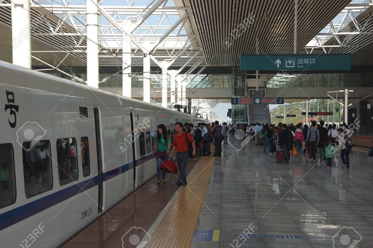 ZHUZHOU - HUNAN, CHINA - OCTOBER 3: China invests in fast and