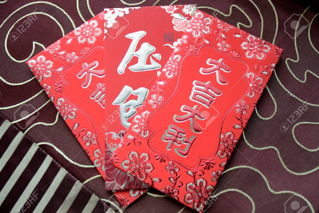 Red Envelope With Money Chinese Symbol Of Good Luck And Best