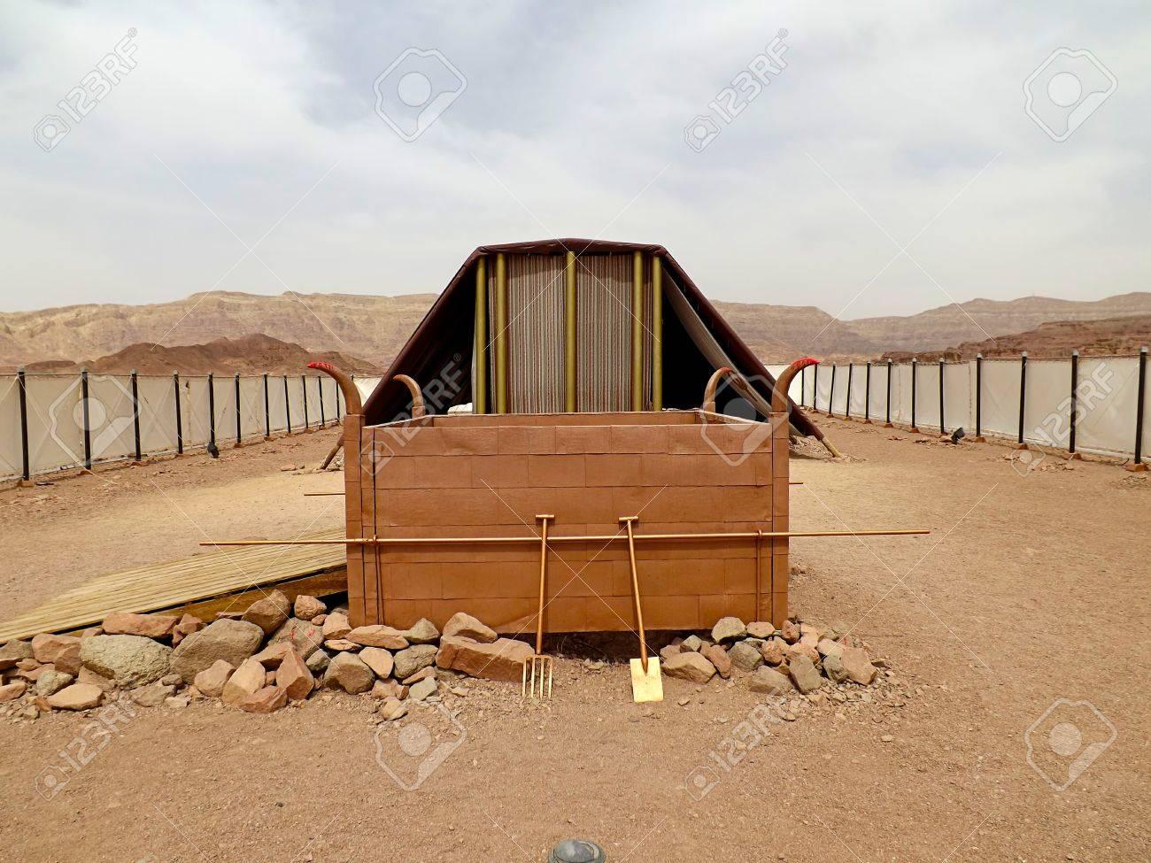 Moisés Tabernáculo En El Parque Timna Israel Fotos Retratos