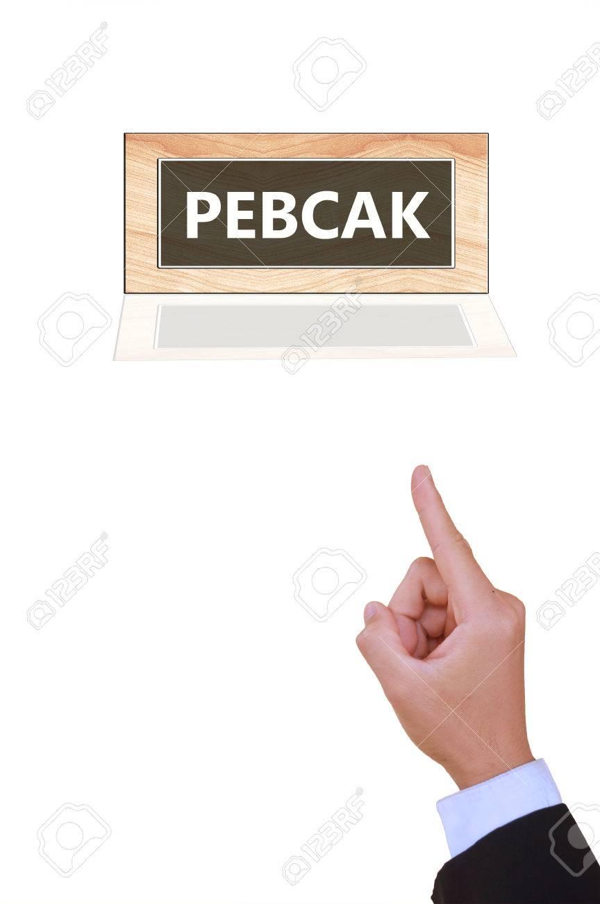Zazzle Slang Keeps Pebcak Pebkac Meme Wwwmiifotoscom