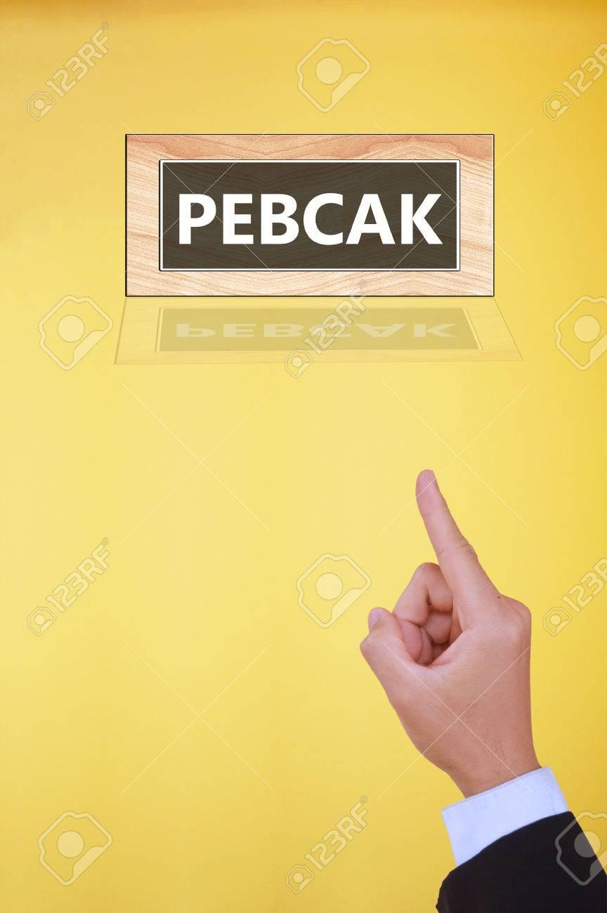 Chair Pebkac Meme Wwwmiifotoscom