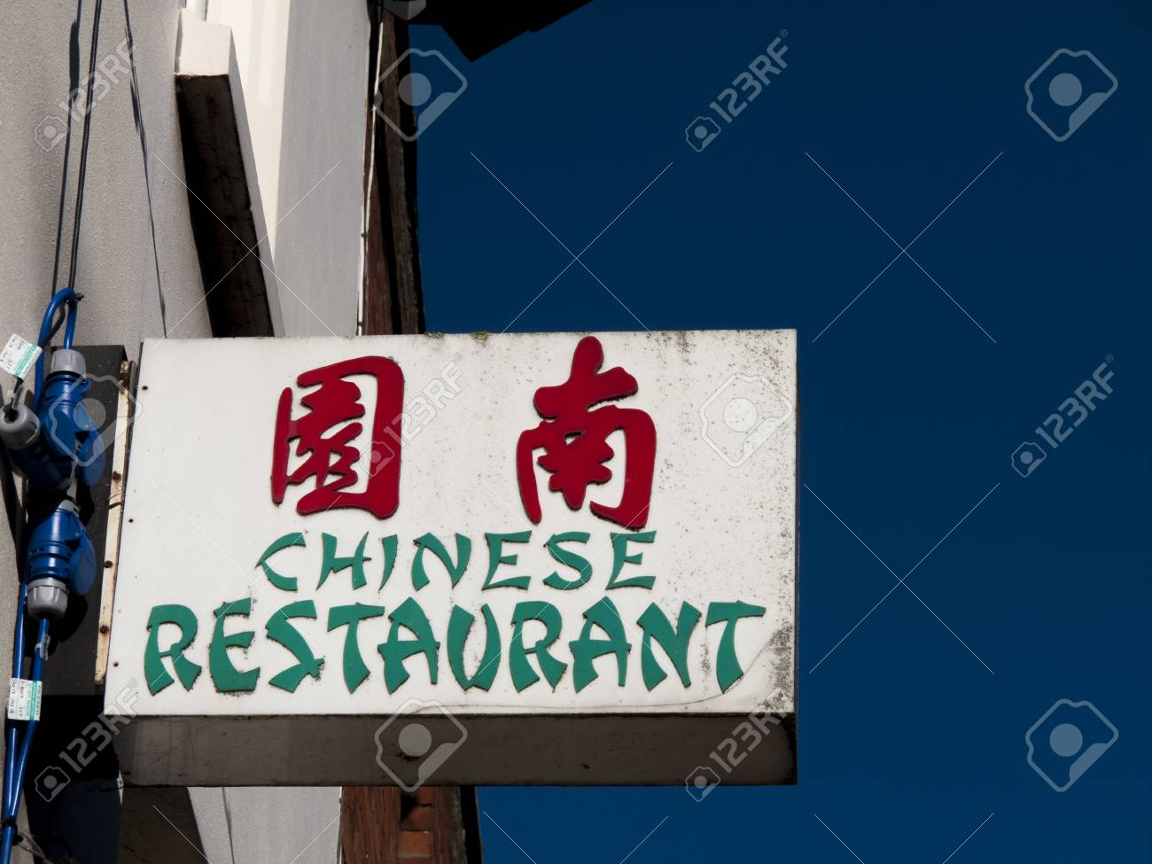 Chinese Restaurant And Takeaway Sign Over Premises Stock Photo Picture And Royalty Free Image Image 91642719