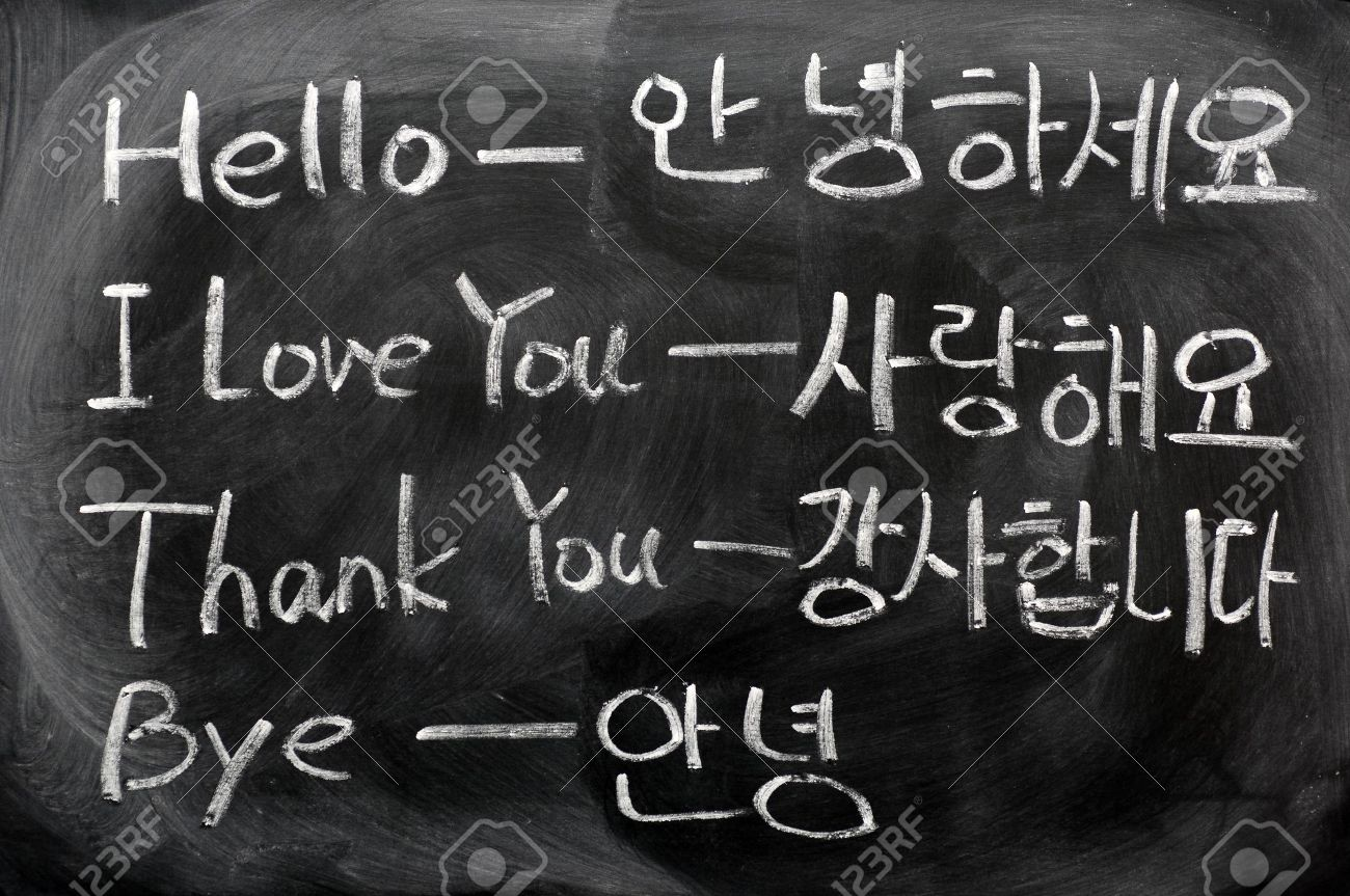 Learning korean language from the everyday phrases of helloi learning korean language from the everyday phrases of helloi love youthank you m4hsunfo