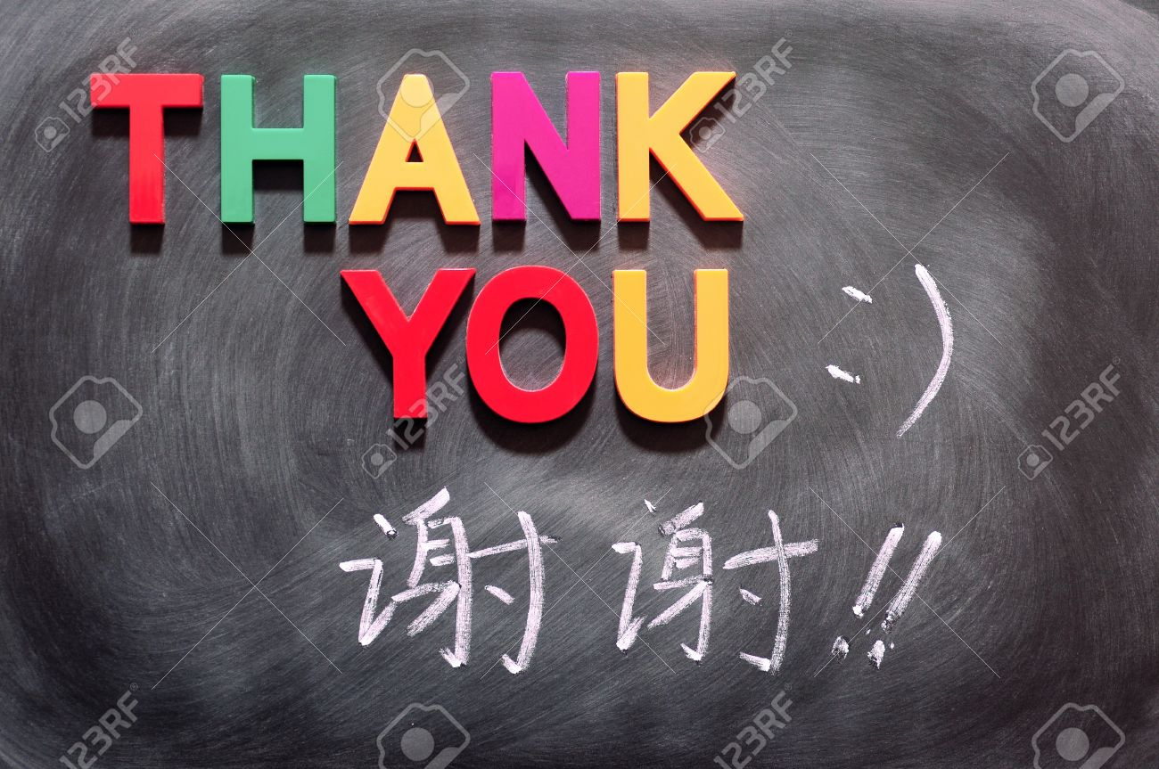Thank You With A Chinese Version Written On A Blackboard Stock Photo