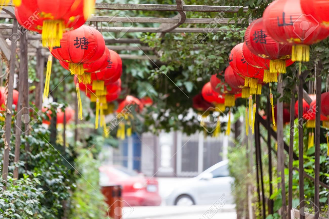 Decorazioni Con Lanterne Cinesi : Suzhou cina arco di edera decorato con lanterne cinesi foto