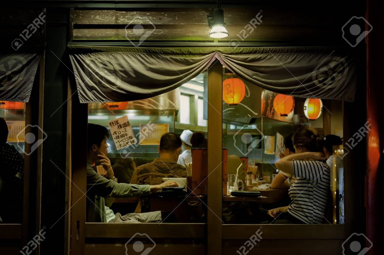 Kyoto Japan October 18 2016 Dining Out At A Local Japanese Stock Photo Picture And Royalty Free Image Image 82045508