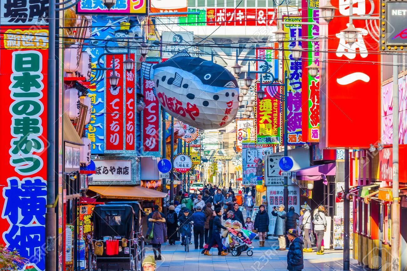 Osaka,Japan - January 30 2018:Tsutenkaku and Shin Sekai is tourist spot of Osaka in Japan - 94581464