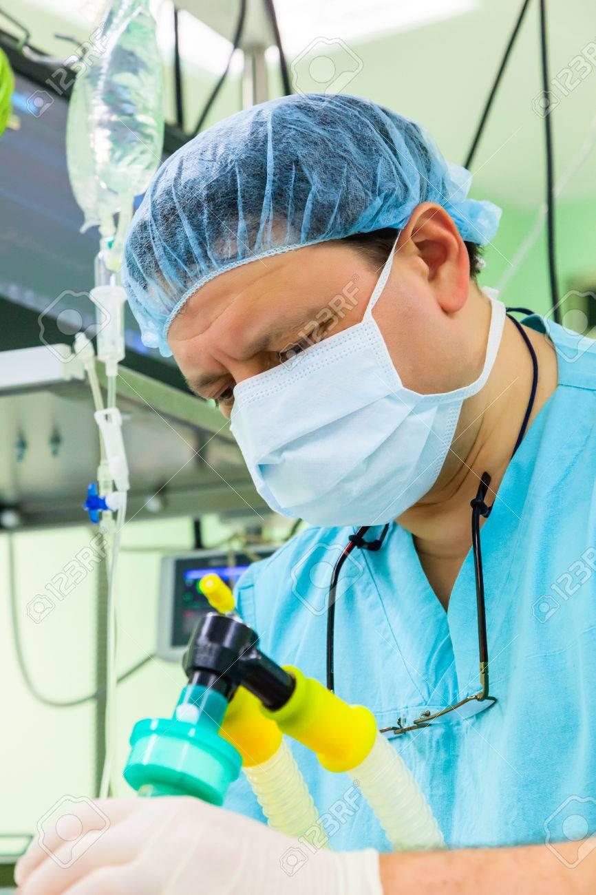 Beste Anästhesist Grad Zeitgenössisch - Menschliche Anatomie Bilder ...