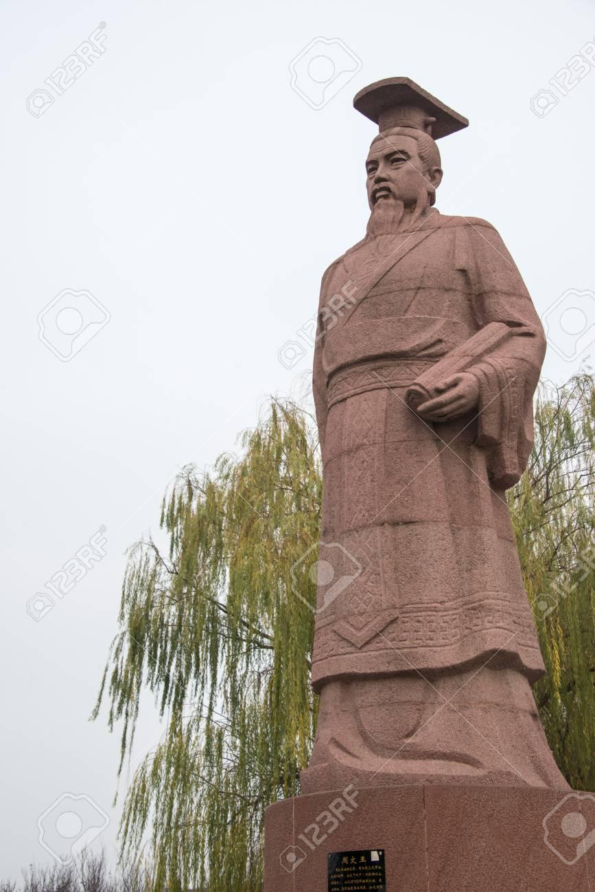 河南省、中国 - 2014 年 11 月 2...
