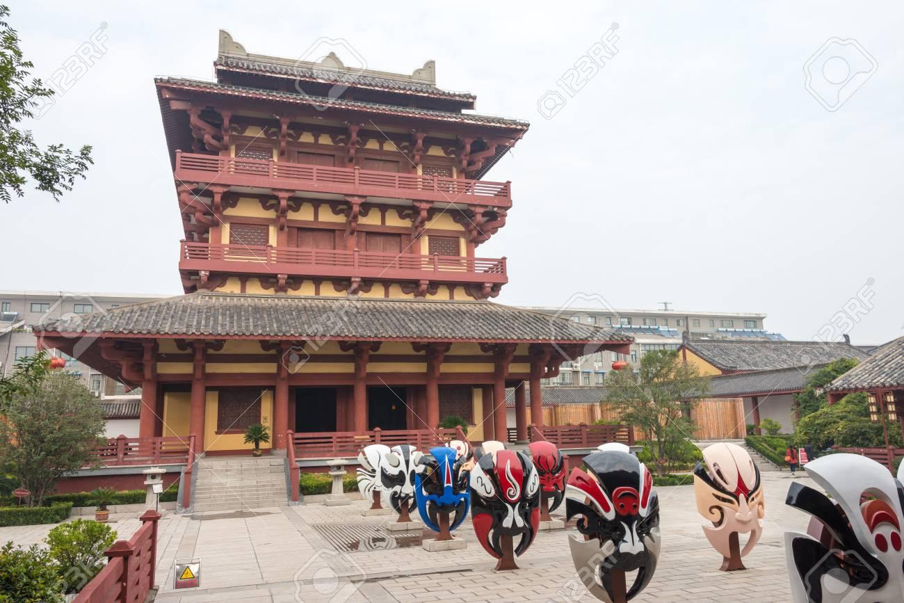 河南省、中国 - 2015 年 10 月 2...