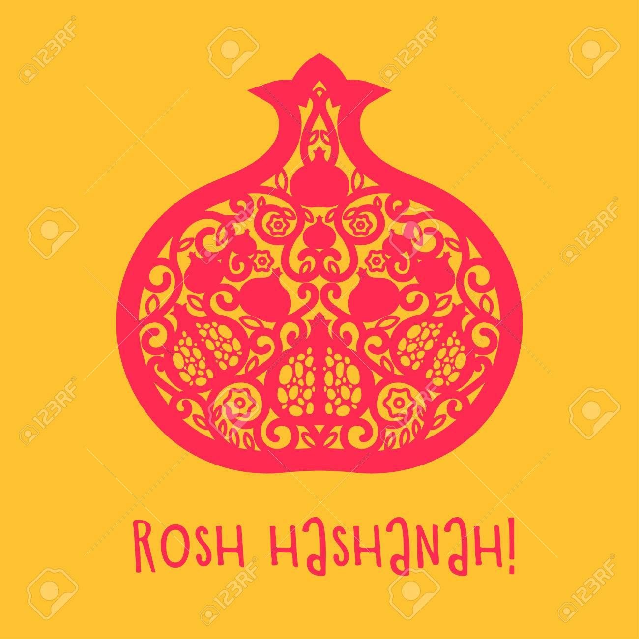Rosh hashana jewish new year greeting card royalty free cliparts rosh hashana jewish new year greeting card stock vector 84947869 m4hsunfo