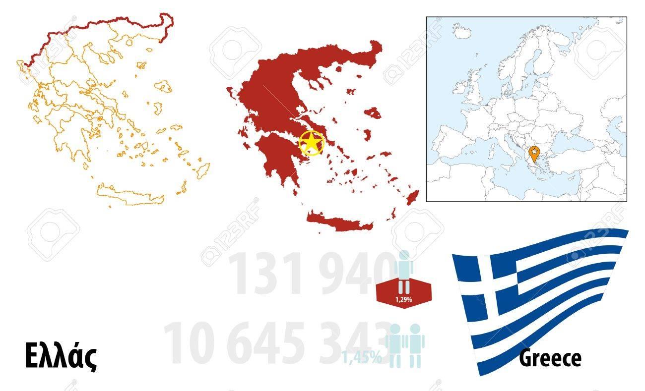 Greece Stock Vector - 16765416