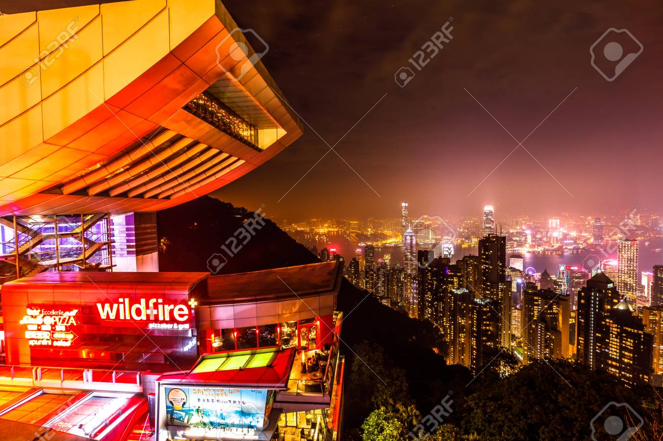 Hong Kong China December 7 2016 Close Up Of Peak Tower And Stock Photo Picture And Royalty Free Image Image 68011556