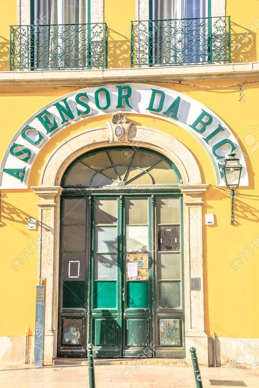 Lisbon Portugal August 26 2017 Bica Funicular Entrance Stock