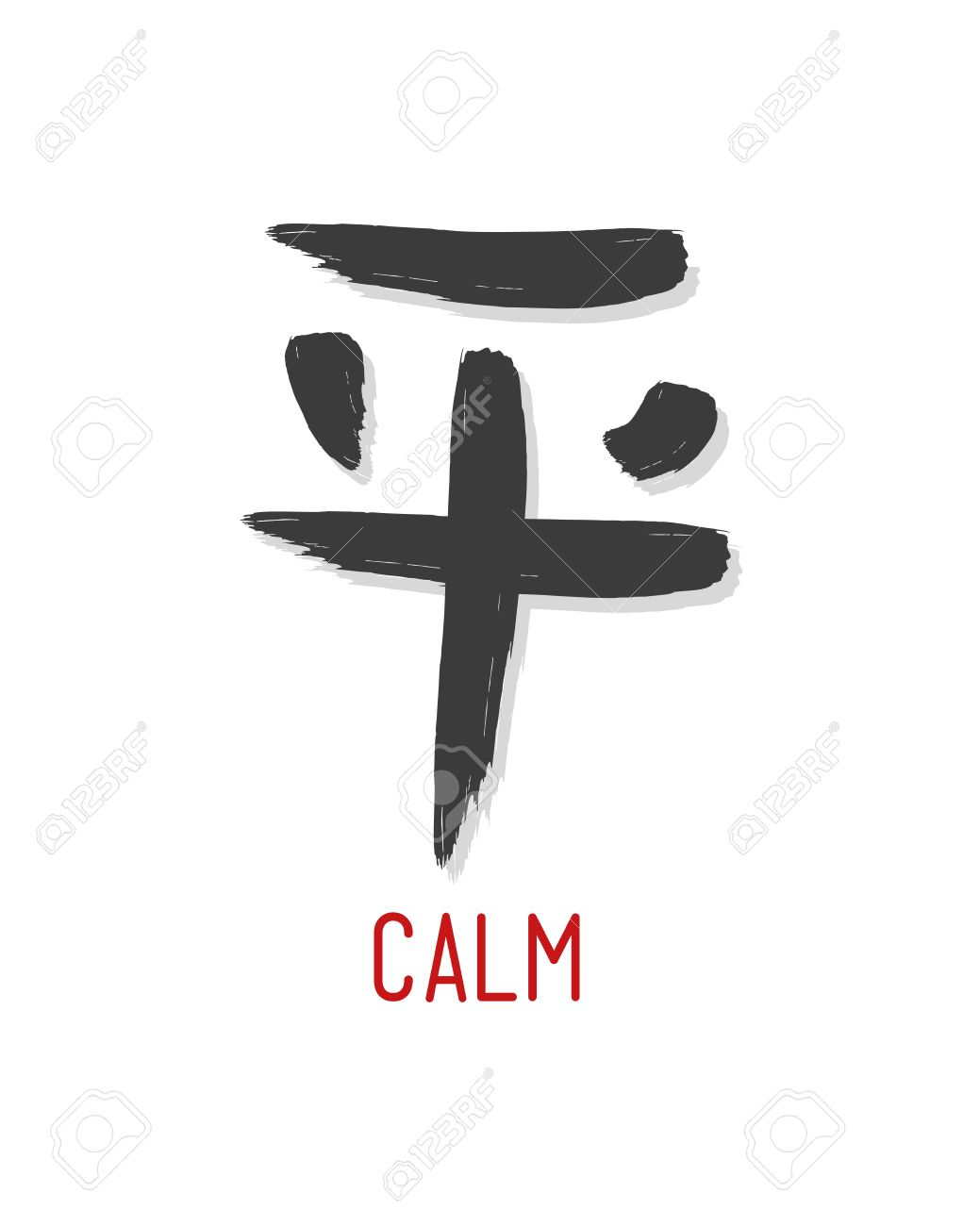 Hand Drawn Vector Illustration Of The Japanese Symbol For Calm