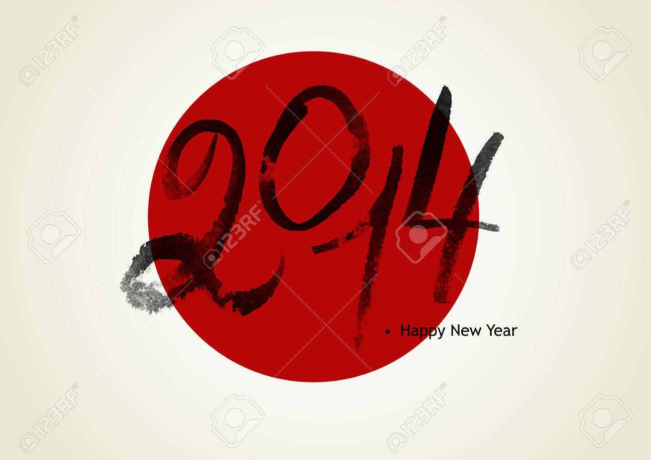 Vector illustration of New year calligraphy - 22562271