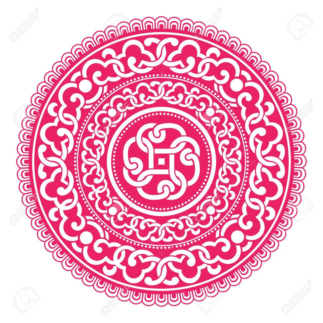 Geometrical Mandala. Vintage And Traditional Decorative Elements ...