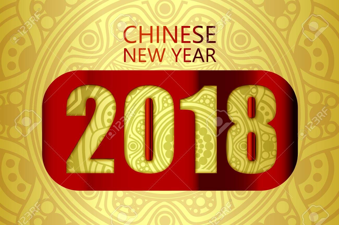 Chinese new year zodiac meanings chinese new year festive vector chinese new year 2018year of dog zodiac symbol of 2018 year stock vector chinese new buycottarizona Image collections