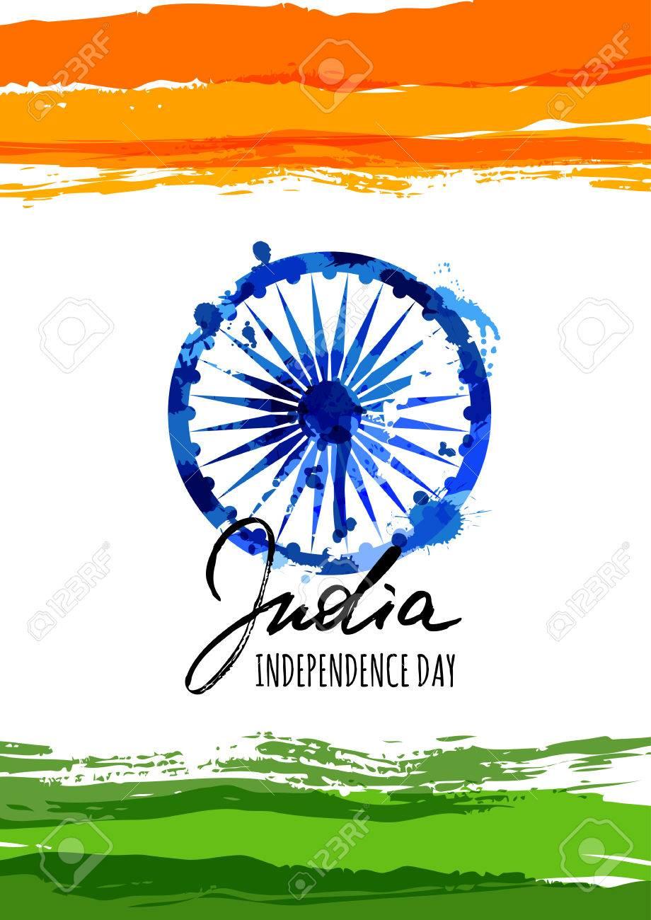 De Ilustración Vectorial De La India Con Las Letras De La Caligrafía ...