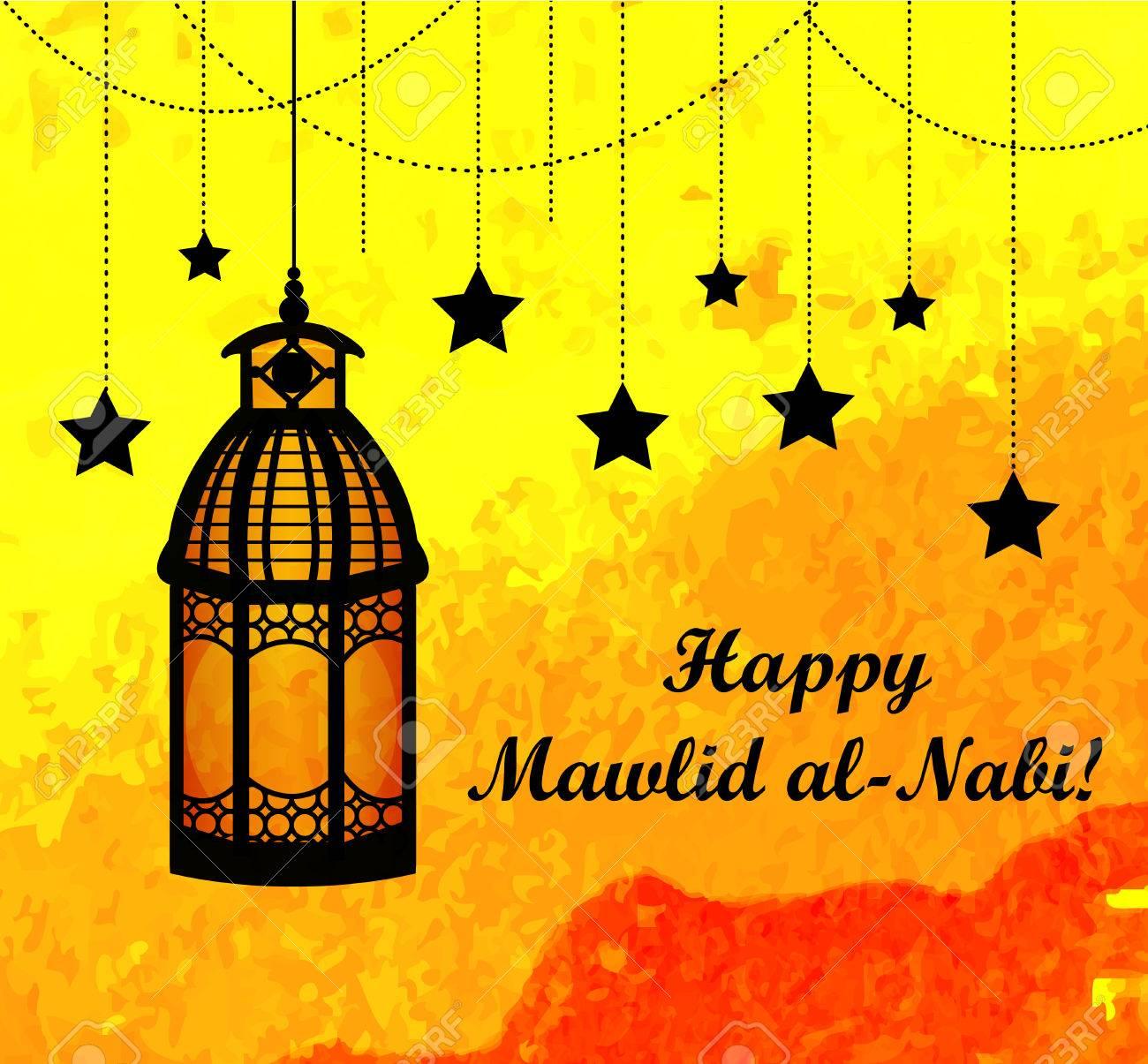 Mawlid al nabi the birthday of the prophet muhammad greeting mawlid al nabi the birthday of the prophet muhammad greeting card muslim celebration poster m4hsunfo