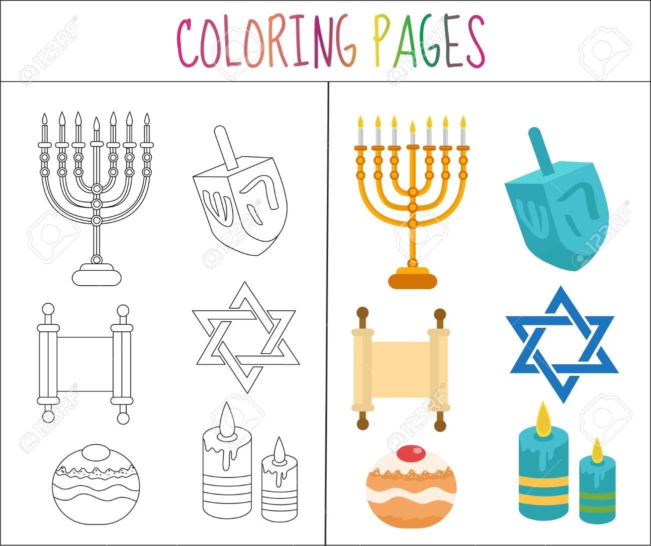 Coloring Book Page. Hanukkah Set. Sketch And Color Version. Coloring ...
