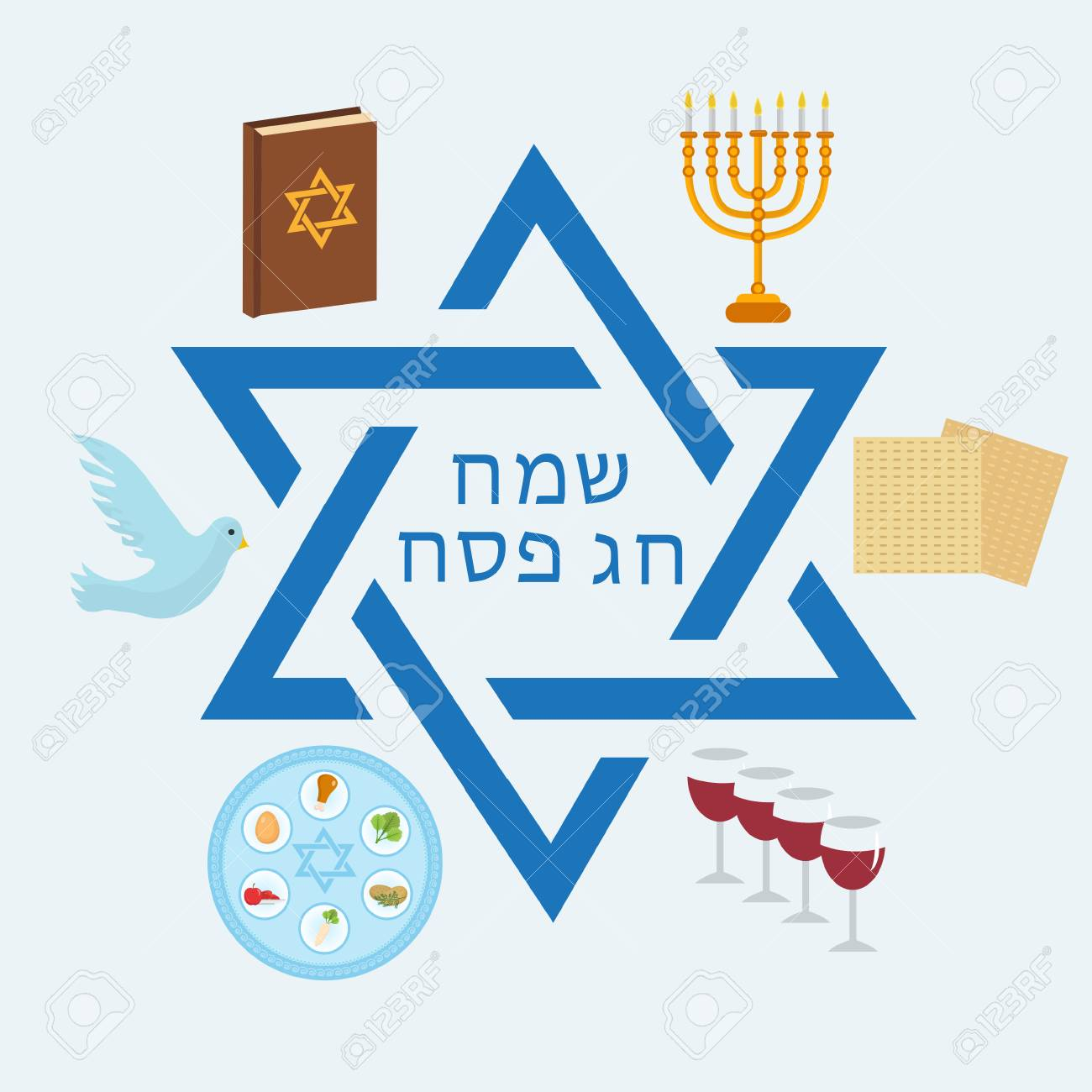 Happy passover greeting card with torus menorah wine matzoh happy passover greeting card with torus menorah wine matzoh seder holiday m4hsunfo