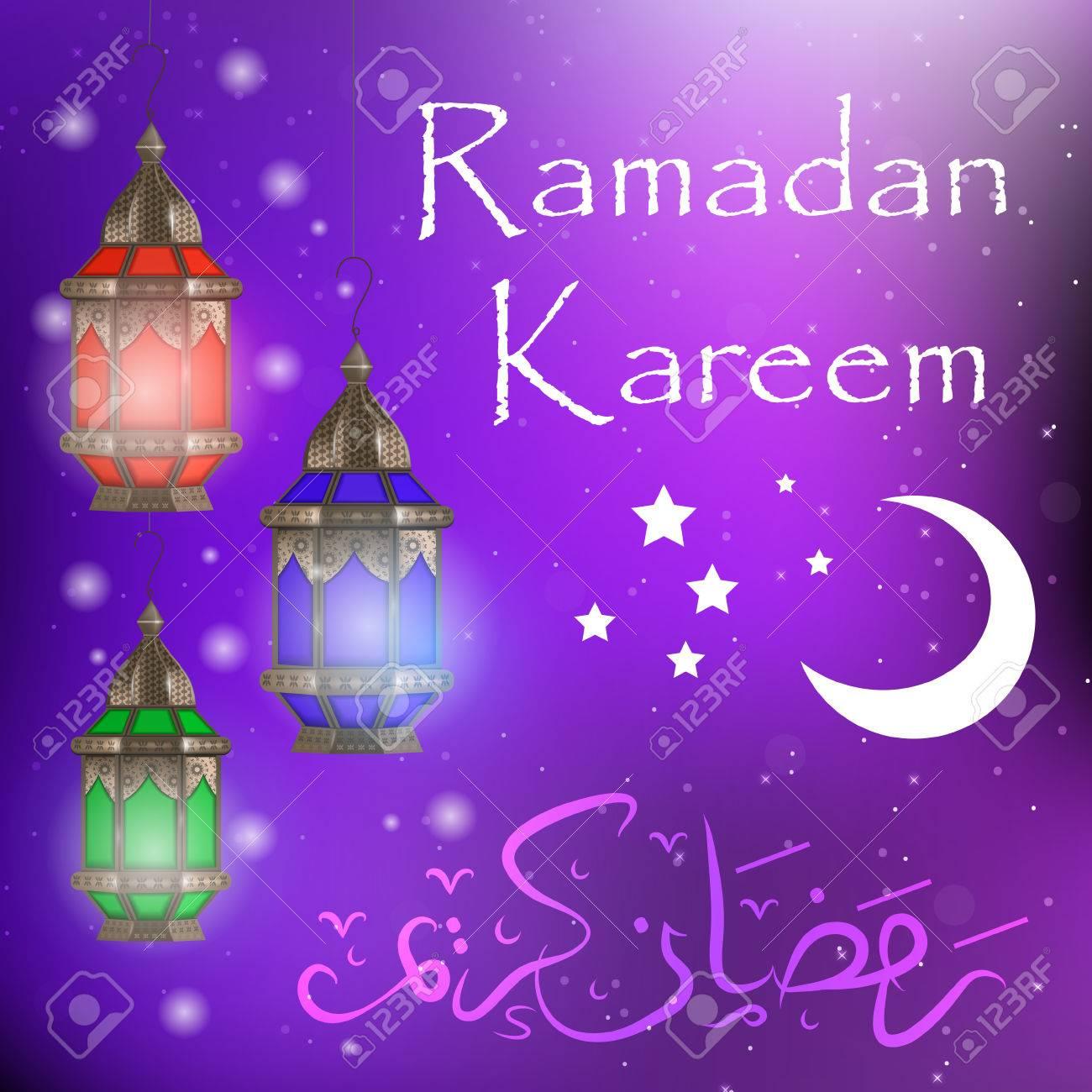 Ramadan kareem greeting card with lanterns template for invitation ramadan kareem greeting card with lanterns template for invitation flyer muslim religious holiday stopboris Image collections