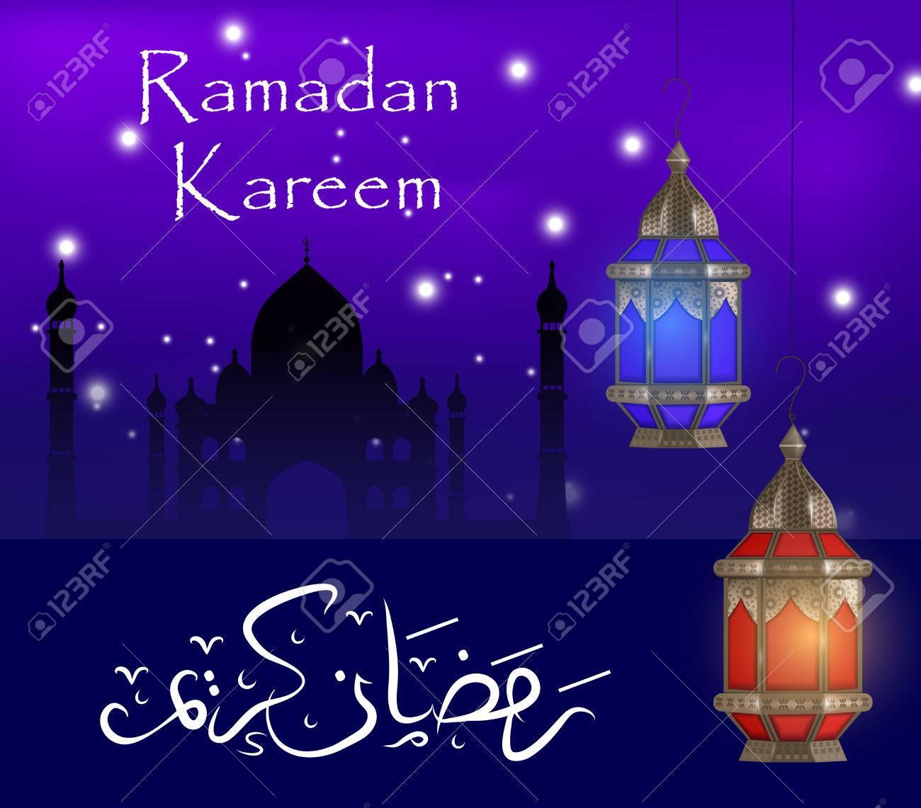 Ramadan kareem greeting card with lanterns template for invitation ramadan kareem greeting card with lanterns template for invitation flyer muslim religious holiday m4hsunfo