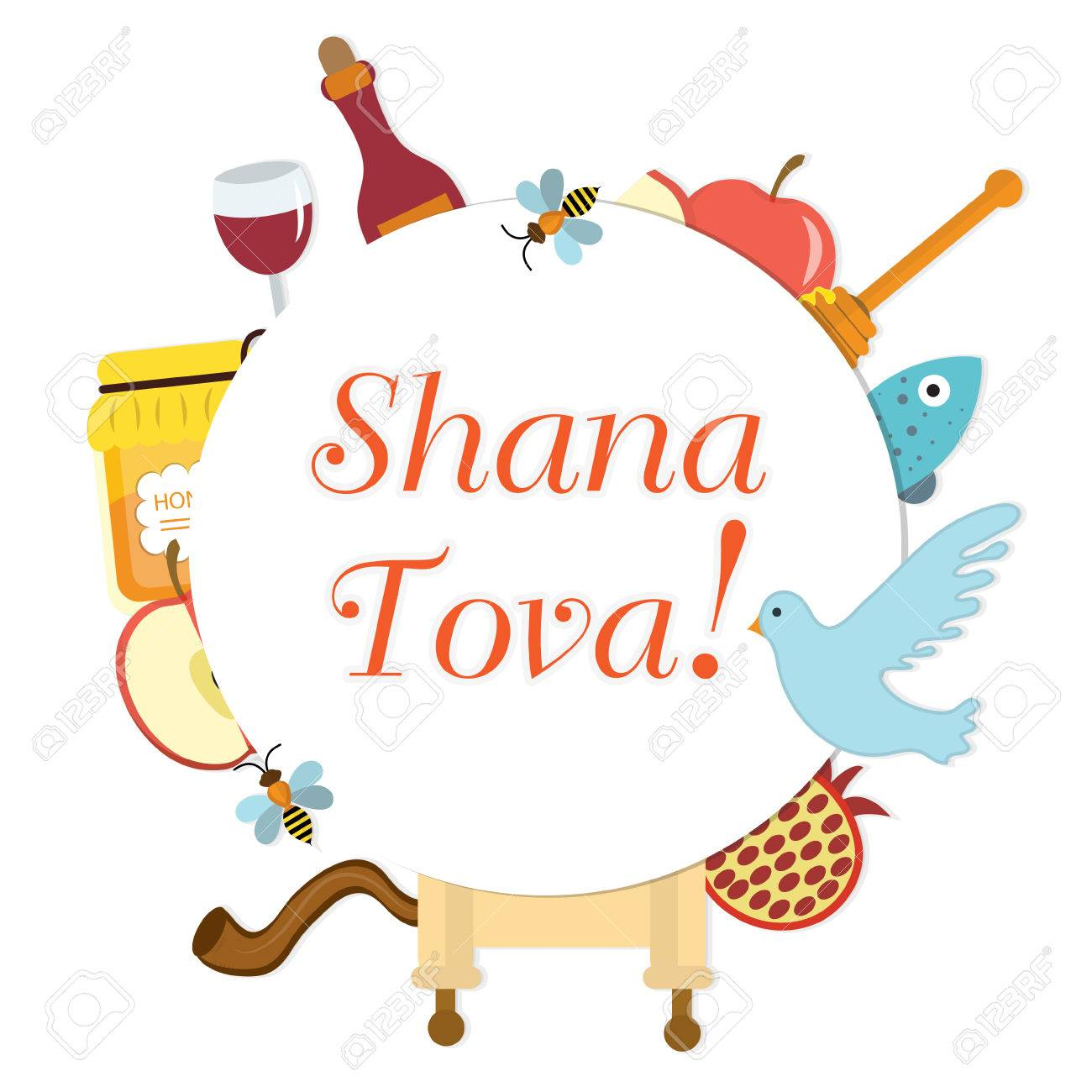 Set icons on the jewish new year rosh hashanah shana tova set icons on the jewish new year rosh hashanah shana tova frame for kristyandbryce Choice Image