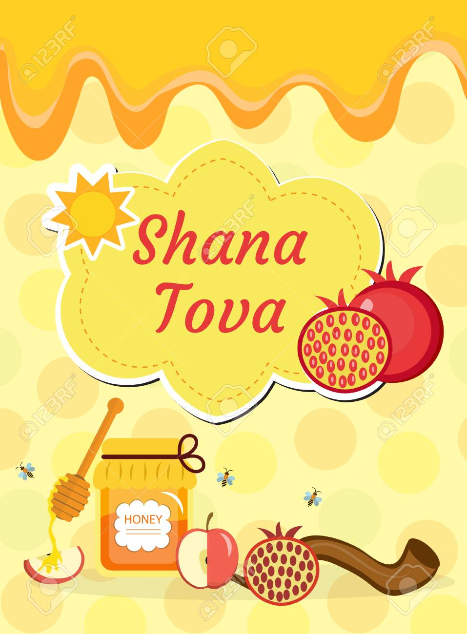 Rosh Hashanah Poster Flyer Invitation Greeting Card Shana