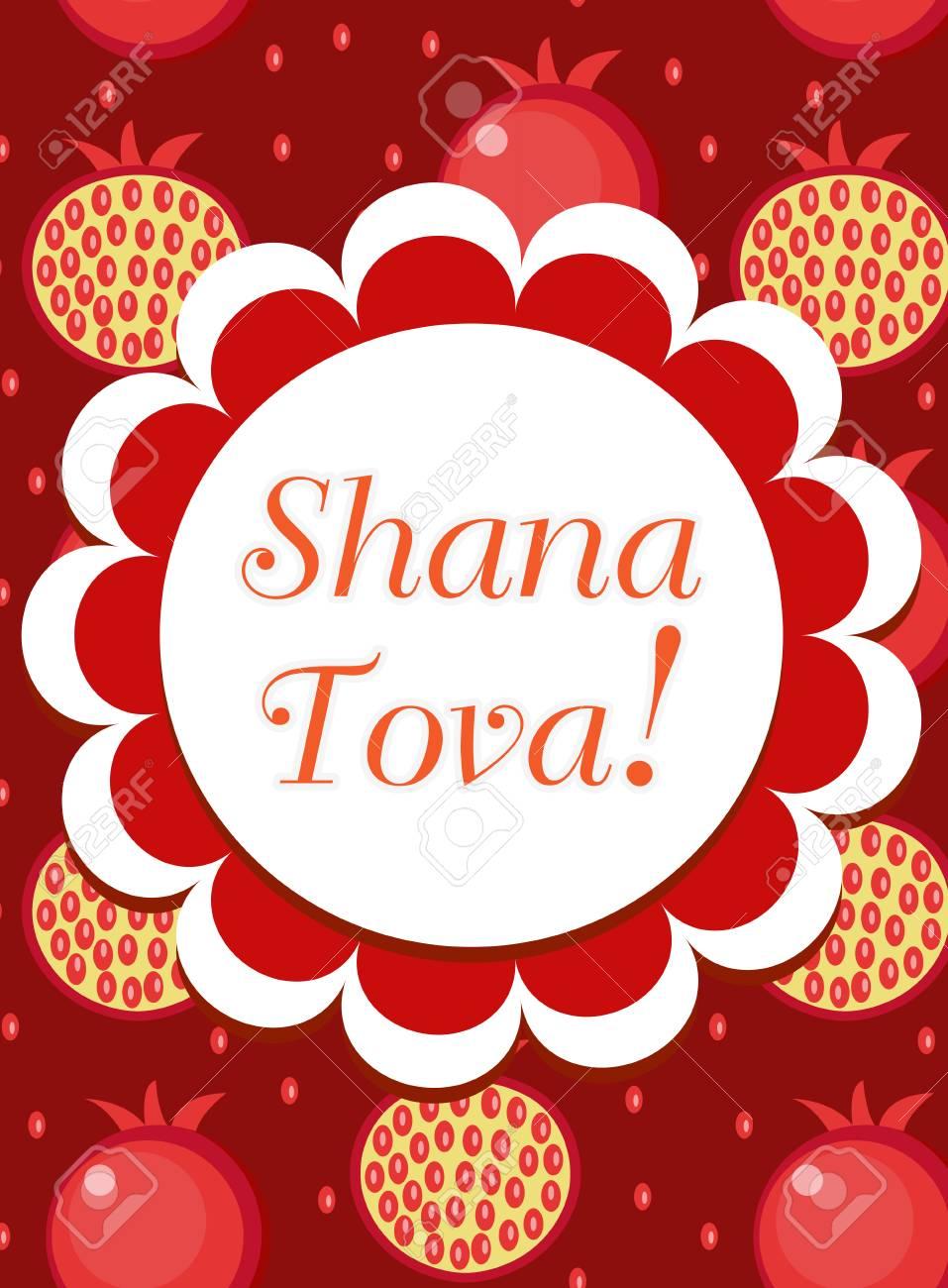Rosh Hashanah Poster Flyer Invitation Greeting Card Shana