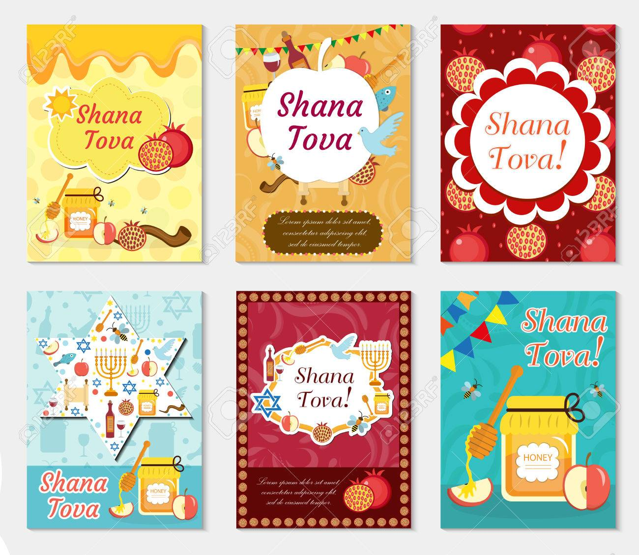 Rosh Hashanah Collection Poster Flyer Invitation Greeting