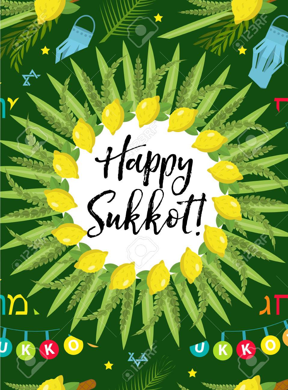Happy Sukkot Flyer Posters Invitation Sukkot Template For