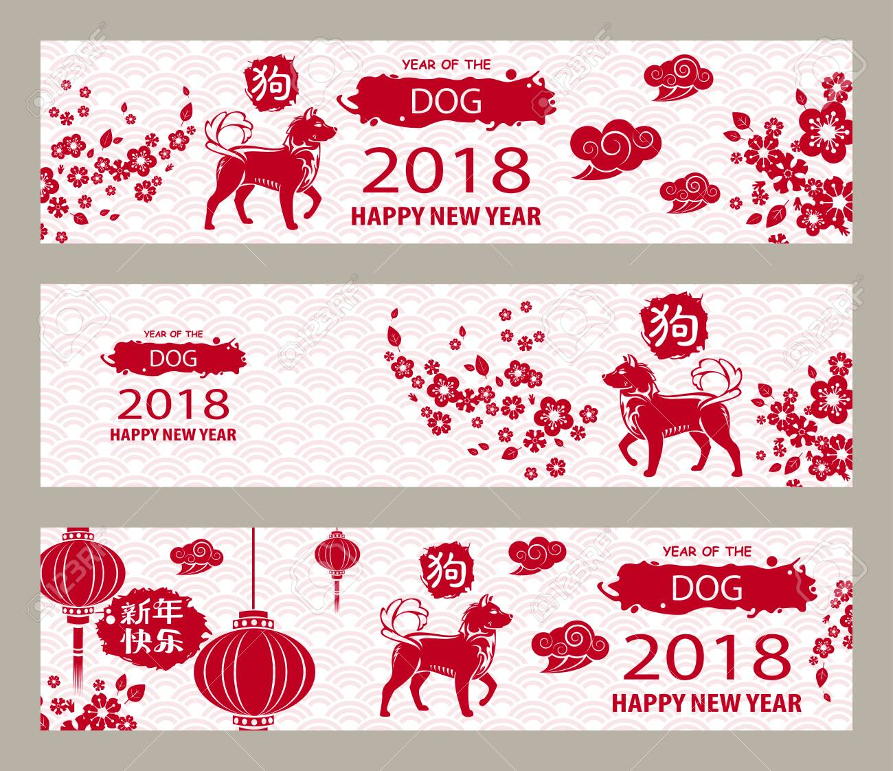 Happy Chinese New Year 2018 Cards With Dog. Royalty Free Cliparts ...