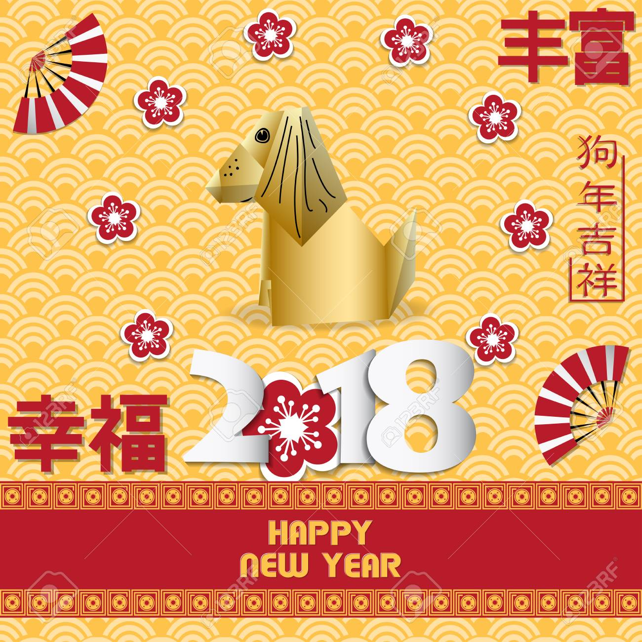 happy chinese new year 2018 background vector illustration stock vector 93471447