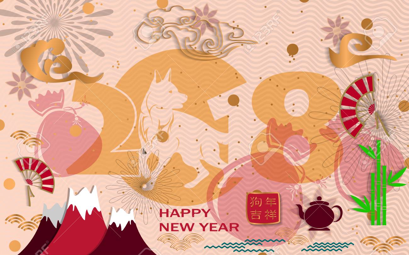 happy chinese new year 2018 background vector illustration stock vector 93471448