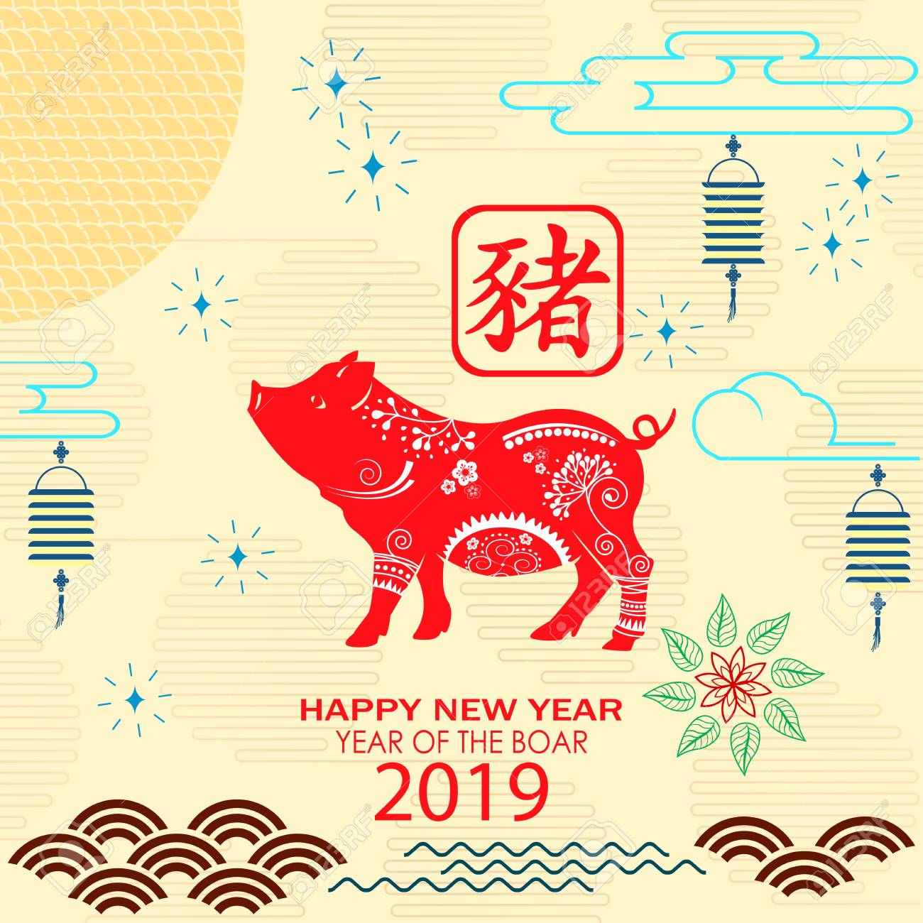 Happy Chinese new year 2019 card with pig  Chinese translation