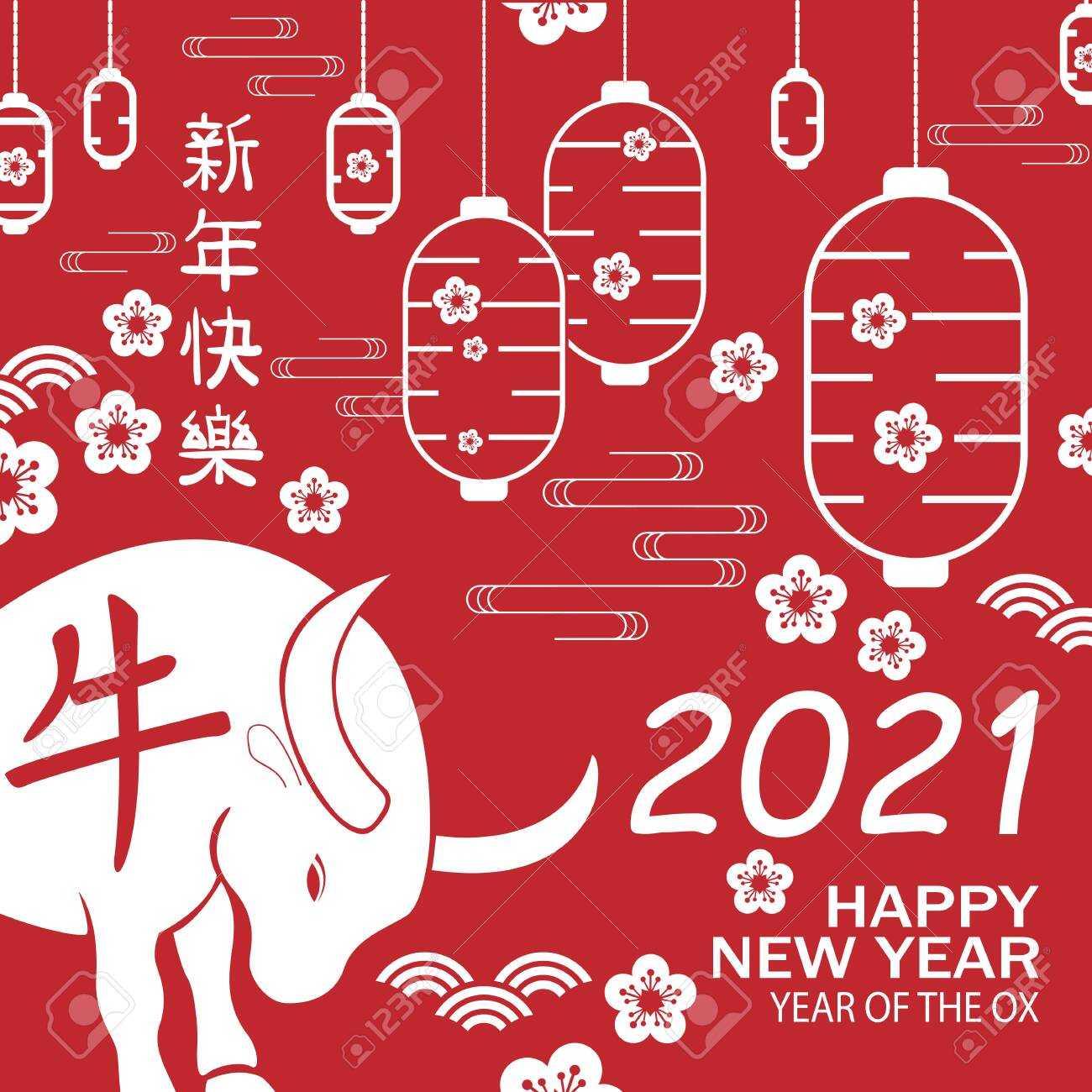 Chinese New Year 2021 Background Chinese Translation Happy Chinese Royalty Free Cliparts Vectors And Stock Illustration Image 137307630