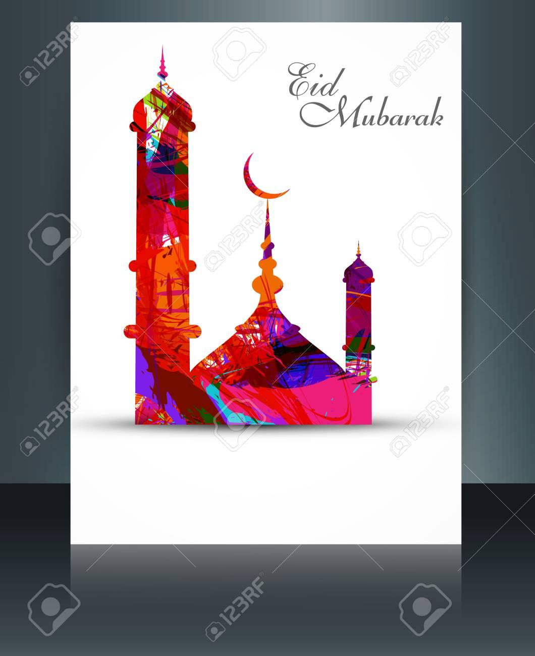 Beautiful Eid Karten Schablone Pictures - FORTSETZUNG ARBEITSBLATT ...
